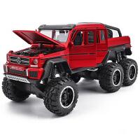 儿童玩具车带避震男孩小汽车模型仿真大奔G63越野车合金车模 1:32