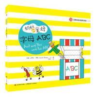 蚂蚁和蜜蜂?儿童彩色单词故事书系列 字母ABC