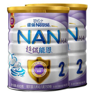 【当当自营】雀巢 超级能恩2段婴幼儿配方奶粉 800g/听*2