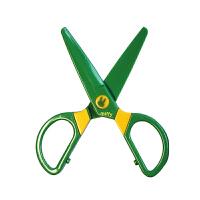 晨光文具 米菲系列儿童手工剪刀127mm FSS91304 学生文具 安全剪刀