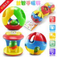 铃铛球 早教益智宝宝玩具叮当球婴幼儿童摇铃手抓球3件套
