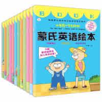 全12册蒙氏英语启蒙绘本3-6岁幼儿童启蒙学英语零基础英语入门教材蒙特梭利教育书籍