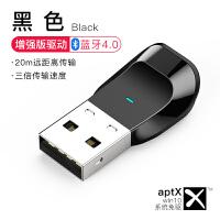 ��XUSB�{牙�m配器PC�_式主�C4.0音�耳�C�o�鼠�随I�P打印ps4�P�本外置�o��l射接收器5.0免