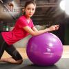 camel骆驼瑜伽球套装 减肥瘦身平衡弹力运动健身球