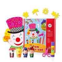 美乐 儿童折纸书手工制作材料剪纸DIY幼儿园手工动手玩具套装JM08671