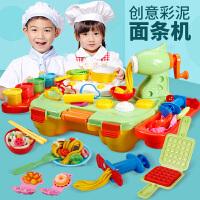北美儿童厨房玩具套装橡皮泥面条机过家家男孩女孩作煮饭玩具宝宝