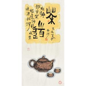 当代著名画家王伯阳69 X 34CM花鸟画gh05950