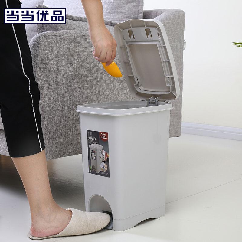 当当优品 双开式手按脚踏垃圾桶 10L 灰色当当自营 可脚踏开合 适中容量