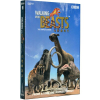 BBC纪录片 与野兽同行 盒装2DVD9光盘 中英双语