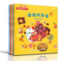 赠拼图咯咯哒和她的孩子们全套9册儿童心灵成长绘本 日本造型作家创作的粘土绘本用简单语言诠释浓浓母爱我爱妈妈