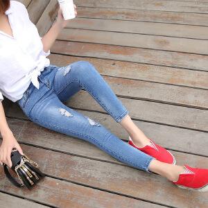 Modern idea新款弹力破洞九分牛仔裤女士小脚裤修身显瘦中高腰铅笔裤