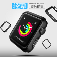 iwatch3/4保护套超薄全包苹果手表膜apple watch2保护壳硬