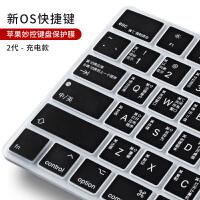 苹果一体机iMac妙控键盘贴膜 G6无线蓝牙键盘OS快捷键功能保护膜 2代蓝牙键盘膜【黑-OS快捷键】 短款充电版