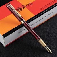毕加索PS-902玛瑙红铱金笔钢笔笔尖0.5当当自营