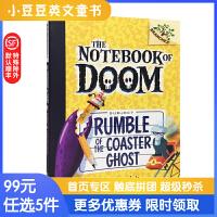 进口英文原版 Rumble of the Coaster Ghost 毁灭日记9:过山车幽灵的轰鸣声