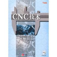 CNC技术