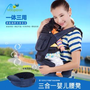 抱婴腰凳纯棉双肩婴儿背带抱凳母婴用品