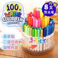 得力100色彩色画笔套装幼儿园宝宝安全可水洗小学生用美术绘画儿童水彩笔礼盒套装初学者手绘奖品