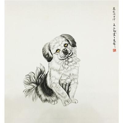 王生勇《宠物狗》著名画家