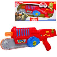 美高乐 熊出没 光头强升级版的电锯旋转锯齿 电锯枪MG115