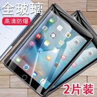 ipadpro11寸钢化膜ipad pro 11寸2018新款平板电脑保护贴膜por11 ipadpro11寸(201
