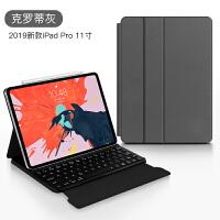 新款iPadPro11寸保护套带蓝牙键盘无线官方平板键盘智能双面夹磁吸充电外接防摔个性全包保护壳超薄