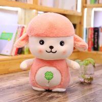 新款少女心网红毛绒玩具可爱羊抱枕陪伴娃娃生日礼物