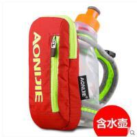 小巧便携耐用健身水壶包户外越野手握水壶包手持水壶包跑步运动软水壶