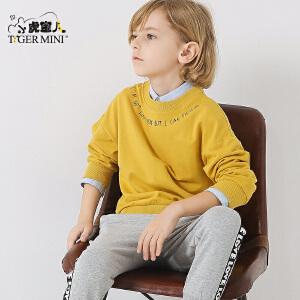 小虎宝儿童装男童纯棉运动套装 儿童哈伦裤两件套2018春季新款潮