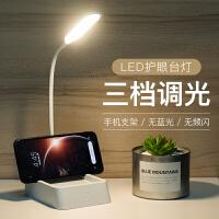 led护眼台灯充电插电学习学生宿舍储物阅读卧室床头USB儿童书桌灯