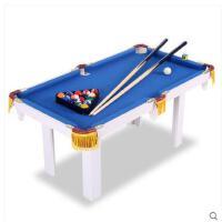 精致持久耐用休闲娱乐迷你球桌家用台球桌儿童台球桌大号玩具桌球
