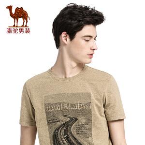 骆驼男装 夏季新款男青年修身卡通印花青春短袖圆领T恤衫