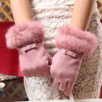 冬季手套女士秋冬毛口丝带蝴蝶结保暖护手手套