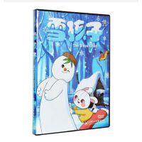原装正版 动画片 雪孩子DVD 上海美术电影 dvd碟片 光盘