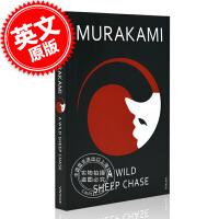 现货 寻羊冒险记 村上春树 英文原版 A Wild Sheep Chase 挪威的森林作者 Haruki Muraka