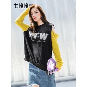 七格格卫衣2018新款女秋季韩版宽松拼接露肩拼色个性黑色长袖上衣