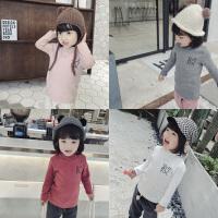 女童保暖打底衫宝宝秋款童装纯棉上衣儿童高领t恤