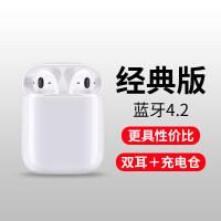 蓝牙耳机iPhone7双耳6s/7plus入耳式X迷你超小6运动8p挂耳式耳塞男女开车 A 标配