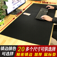 游戏鼠标垫 cf 鼠标垫 超大 加厚 大号 锁包边 办公桌垫