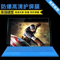 微软平板电脑surface GO钢化膜surface pro5 pro4新款6钢化屏幕膜book高清
