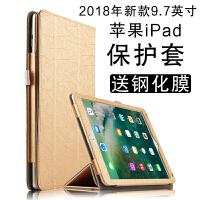 苹果iPad 保护套壳2018年新款9.7英寸平板电脑皮套防摔支撑套