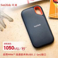 SanDisk闪迪移动固态硬盘 2TB/1TB/500GB E80传输速度1050MB/s 至尊极速移动固态盘 E60传