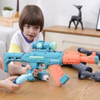 儿童磁力枪仿真电动声光百变拼装拼接蛋宝乐diy冲锋手枪玩具男孩