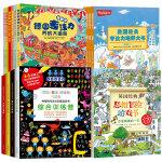 神奇的专注力训练游戏书 英国德国美国儿童专注力思维逻辑训练书籍 全套22册益智游戏启蒙宝宝数学书籍注意力图画找不同迷宫