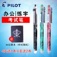 pilot日本百乐水笔中性笔P500/P700考试专用学生用针管彩色签字绿紫红蓝黑色0.5mm/0.7mm文具水性进口