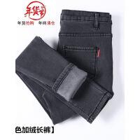 加绒高腰牛仔裤女冬季2018新款韩版显瘦加厚外穿大码保暖小脚长款