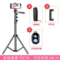 手机拍照直播三角支架便携户外录像摄影多功能快手拍视频三脚架子 2米2+拍照遥控器 钢结构