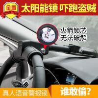 金盾多功能碰撞感应免安装汽车方向盘锁双向报警器小轿车电子防盗