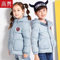 高梵2017新款儿童羽绒服 男童短款加厚连帽女童保暖简约时尚外套