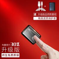 迷你充电宝大容量20000M便携小巧型可爱冲苹果8x快充电池毫安7p移动电源oppo充6s手